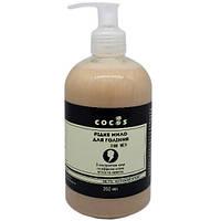 Рідке мило Cocos Для гоління з екстрактом кави та ефірноюолією м'яти і лимона 350 мл