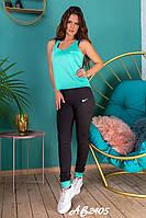 Костюм фитнес тройка (топ, борцовка ,брюки) черный с мятой