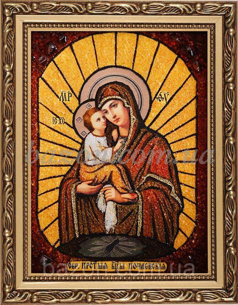 """Икона из янтаря """"Почаевская Богородица"""""""