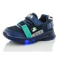 Кроссовки модные детские для мальчиков с подсветкой подошвы ТМ BBT Размеры 27- 32