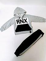 Спортивный костюм RNX р 110