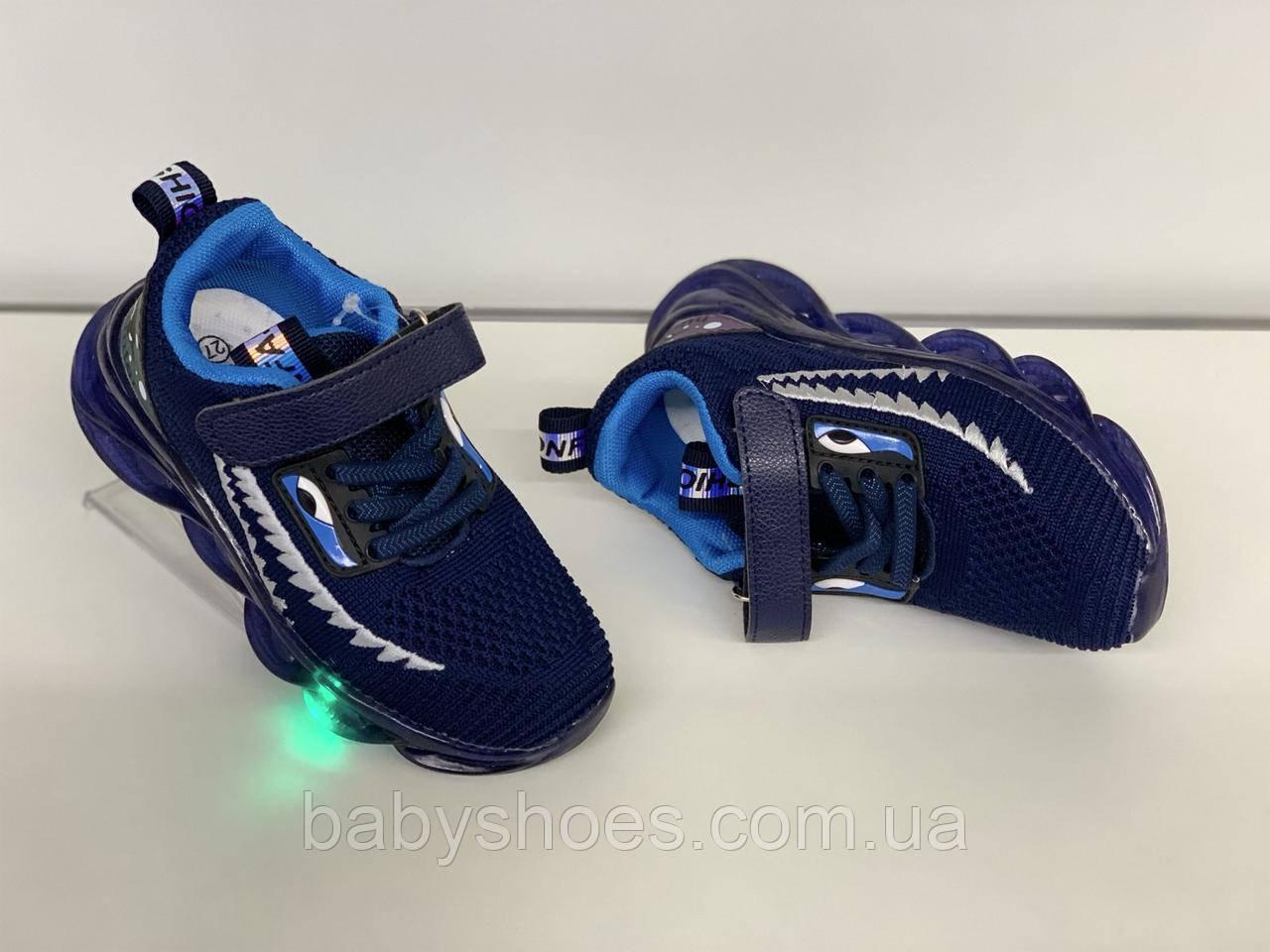 Кроссовки для мальчика светодиодные Clibee Польша р.26-31 КМ-532