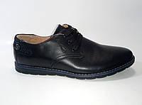 Мужские кожаные туфли на шнурках 45 р