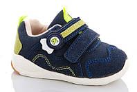 Качественные кросовки Стайл для малышей 20-26/Kimbo/синий, кожа, ортопед