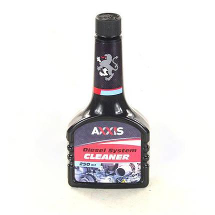 Очиститель AXXIS VSB-046 250 мл, фото 2