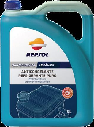 Антифриз G11 синий концентрат 5л REPSOL ANTICONGELANTE PURO BOTE / RP700R39, фото 2