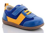 Качественные кросовки туфельки для мальчиков 20-26/бирюза+, кожа, ортопед