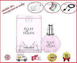 Женская парфюмерная вода Eclat de Fleurs Lanvin (Эклат дэ Флер Ланвин) (розовый)