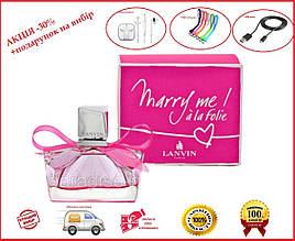 Женская парфюмированная вода Marry me à la Folie Lanvin