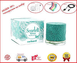 Cacharel Scarlett Green - туалетная вода 80 мл