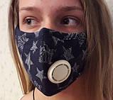 Защитная маска фильтр с активированным углем MP2.5 с клапаном выдоха, 5 СЛОЕВ ЗАЩИТЫ, фото 3