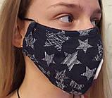 Защитная маска фильтр с активированным углем MP2.5 с клапаном выдоха, 5 СЛОЕВ ЗАЩИТЫ, фото 2