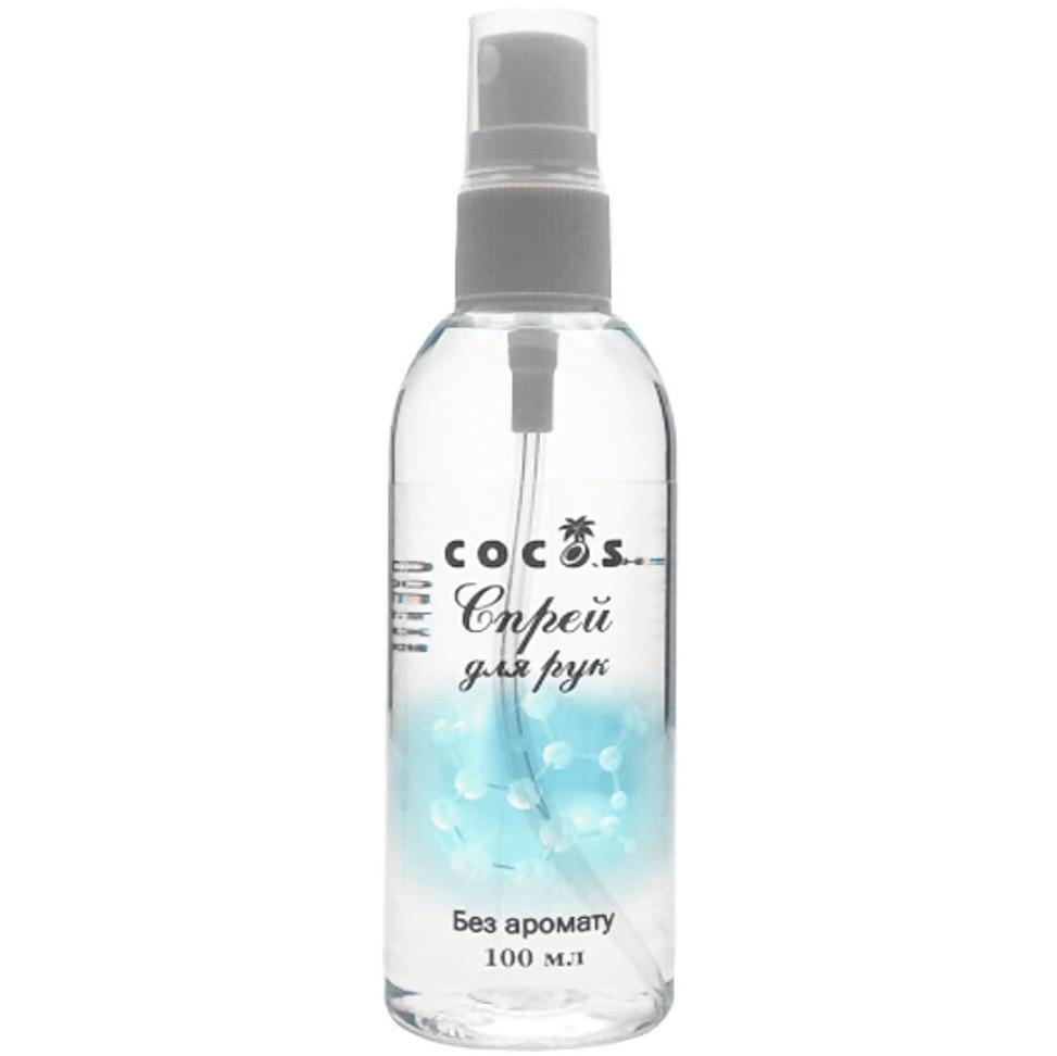 Спрей для рук Cocos Антисептический спиртосодержащий Без запаха 100 мл