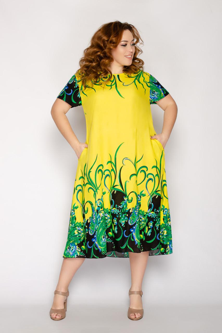 Женское летнее платье 22011-8