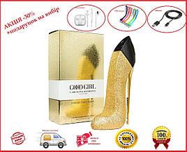 Женская парфюмированная вода Carolina Herrera Good Girl New York (gold) 80 ml