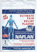 Пластырь NAFLAN  обезболивающий