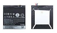 Аккумулятор HTC BOPF6100 Desire 820 Оригинал