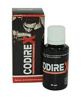 Капли от алкоголизма Codirex, ЭФФЕКТИВНЫЙ препарат для лечения алкоголизма Кодирекс, лечение алкоголизма