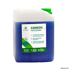 Дезинфицирующее средство Саникон 15 мл, фото 2