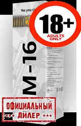 М-16 м-16 спрей для потенции, официальный сайт, 164
