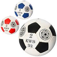 Мяч футбольный OFFICIAL 2502-20  размер2,ПУ,1,4мм,32панели,ручн.работа,110-130г,3цв,в кульке