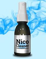 Чистые легкие спрей Nico Cleaner препарат для очистки лёгких от табачного дыма, Нико Клинер, лечение легких