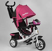 """Детский велосипед трёхколёсный 6588-22-815 """"Best Trike"""", с ручкой, ФАРА, дитячий велосипед ровер"""