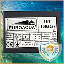 Центробежный поверхностный насос для насосной станции Euroaqua JET100A 1.1 кВт, фото 7