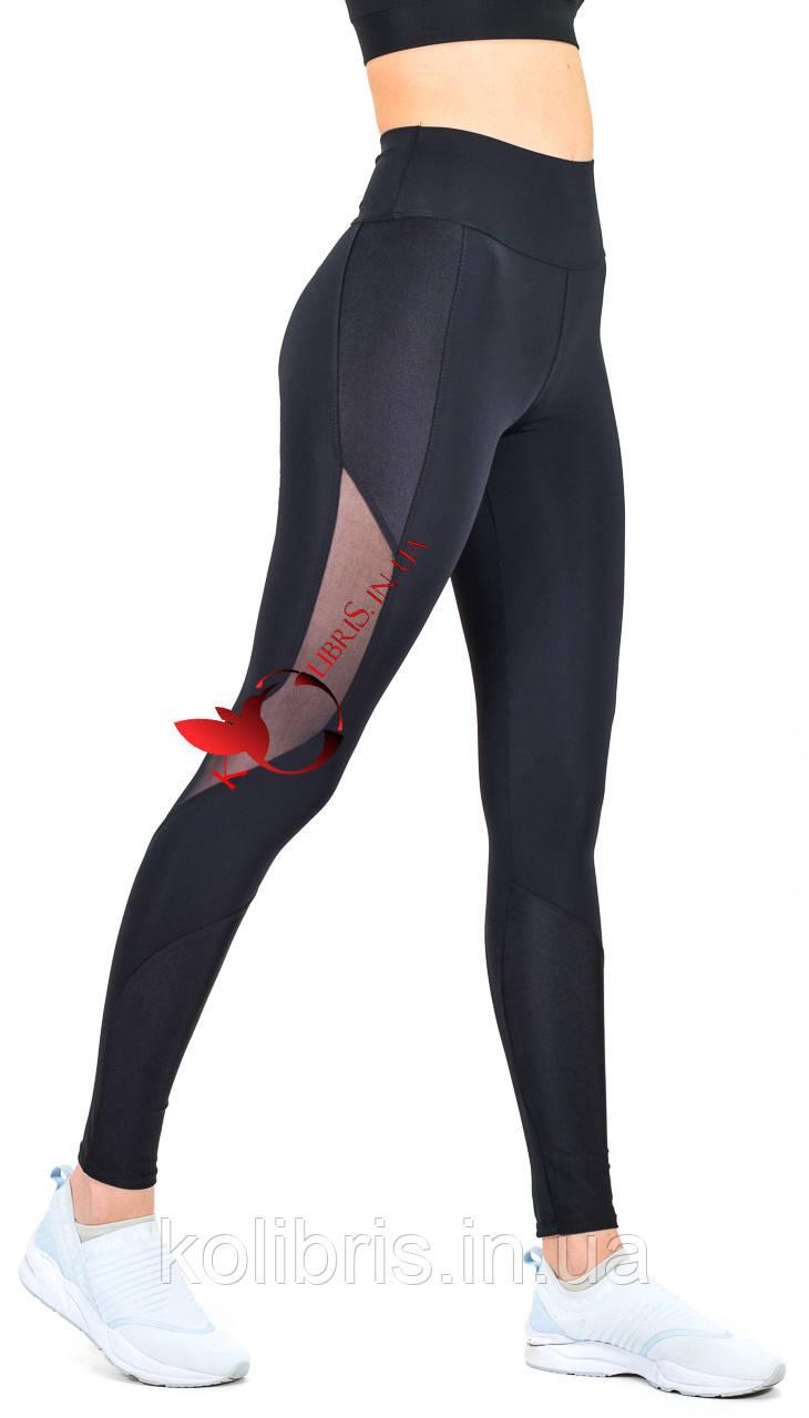 Спортивные лосины черный эластан со вставками из бифлекса и сетки