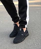Кроссовки мужские в стиле Reebok