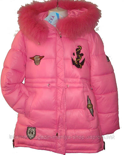 Женская детская куртка  Холлофайбер
