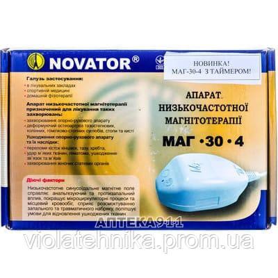 Магнитотерапия Новатор Маг 30-4  с таймером