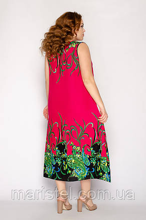Женское летнее платье 8017-18, фото 2