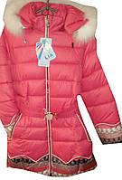 Женская куртка  Холлофайбер ЮНИОР