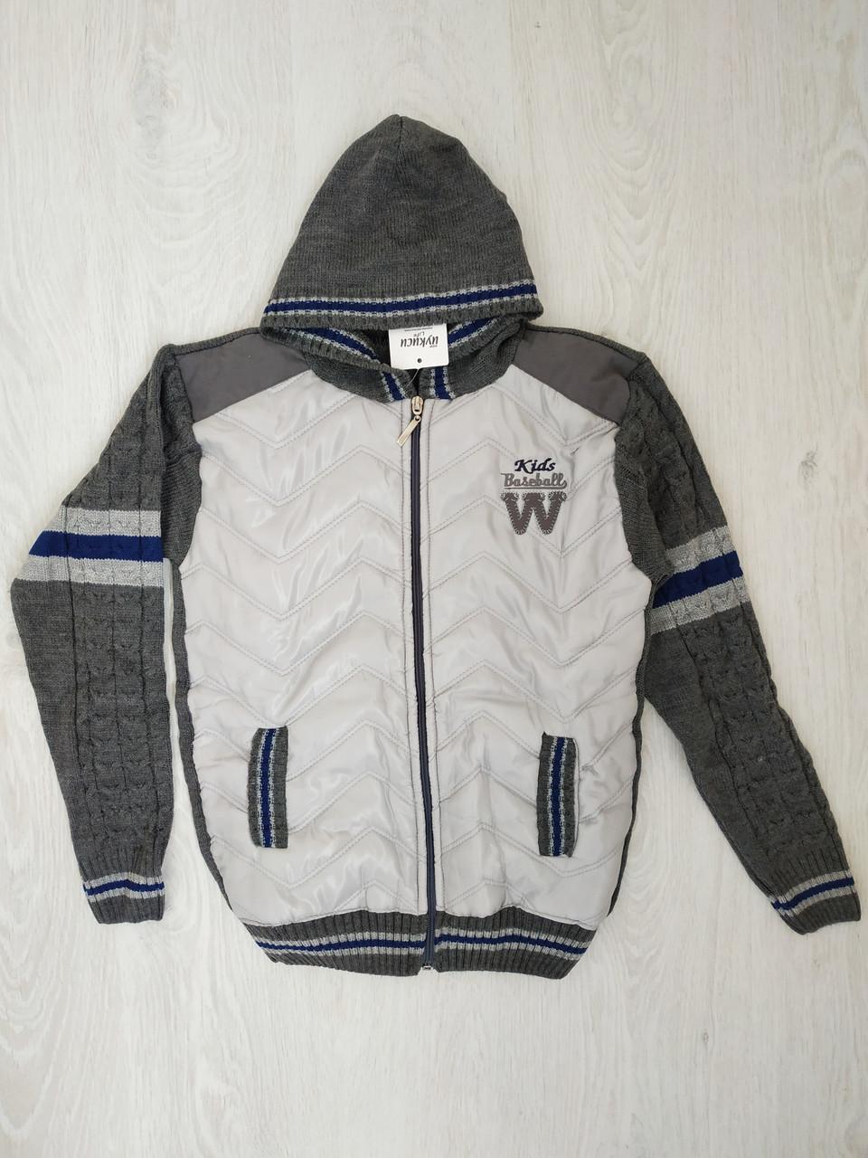Кофта - куртка для хлопчика, Туреччина , Babexi, арт. 8507, рр., 11-12 років,