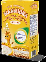 Хорол Малышка Молочная каша Рис, кукуруза, овсянка, гречка 5м+ 250г 4820191210264