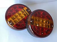 LED ліхтар задній універсальний круглий 140 мм (12/24В)