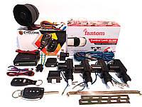 Полный комплект сигнализация Cyclone x-6 и центральные замки Fantom cl-480 + сирена