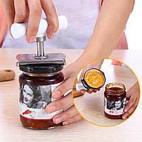 Открывашка для банок и бутылок JAR Opener