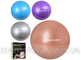 Мяч Фитбол M 0278 U/R Для Фитнеса. Усиленный. Profi 85 см. Коробка