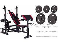 Набір Strong 129 кг з лавкою HS-1075