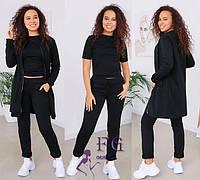 Спортивный костюм-тройка женский с кофтой черный