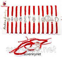 Браслет оберіг червона нитка з різними кулонами асорті Хіт сезону