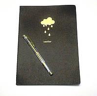 Блокнот с черными страницами 25,5 см. + ручка с золотистыми чернилами Дождь