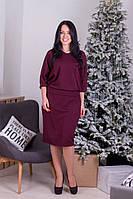 Женский трикотажный юбочный костюм -двойка, кофта+ юбка, р.48-50,52-54 2 цвета код 4015Ж