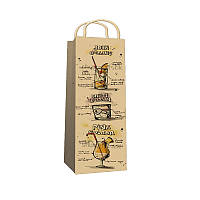 Подарочный пакет для бутылок из крафт бумаги 135х360х100 мм. 5 шт. / уп. Print № 4 bakaleya