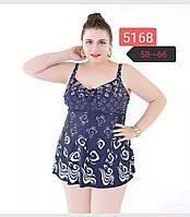Женский купальник-платье танкини на большие размеры Бабушка синий