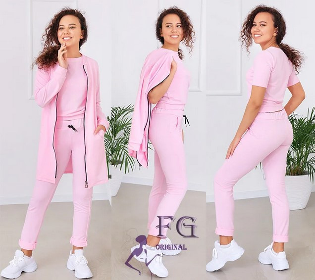 Женский молодежный спортивный костюм-тройка с кардиганом розовый