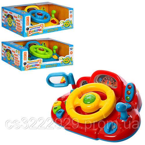 Детский Автотренажер M 1377 U