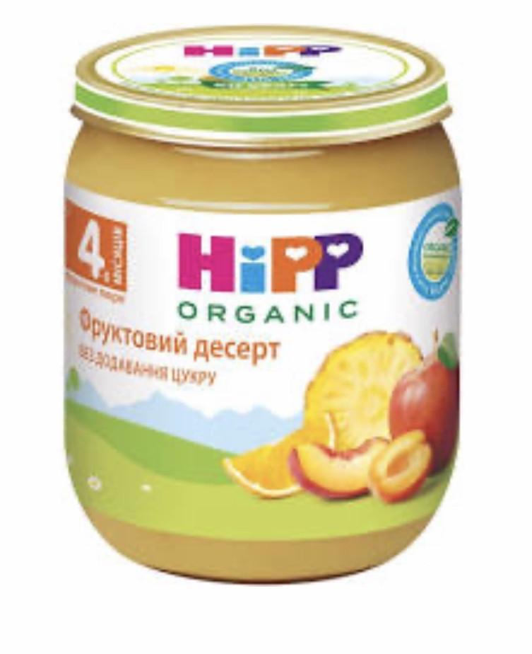 Пюре фруктовое органик фруктовый десерт HiPP (Хипп) 125 гр с 4 месяцев